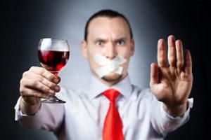 Кодирование от алкоголизма в Арзамасе
