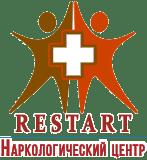 """Наркологический центр """"Рестарт"""""""