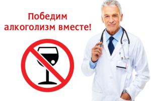 Наркологическая клиника в Заволжье