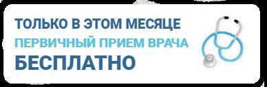Кодирование от алкоголизма в Нижнем Новгороде с гарантией