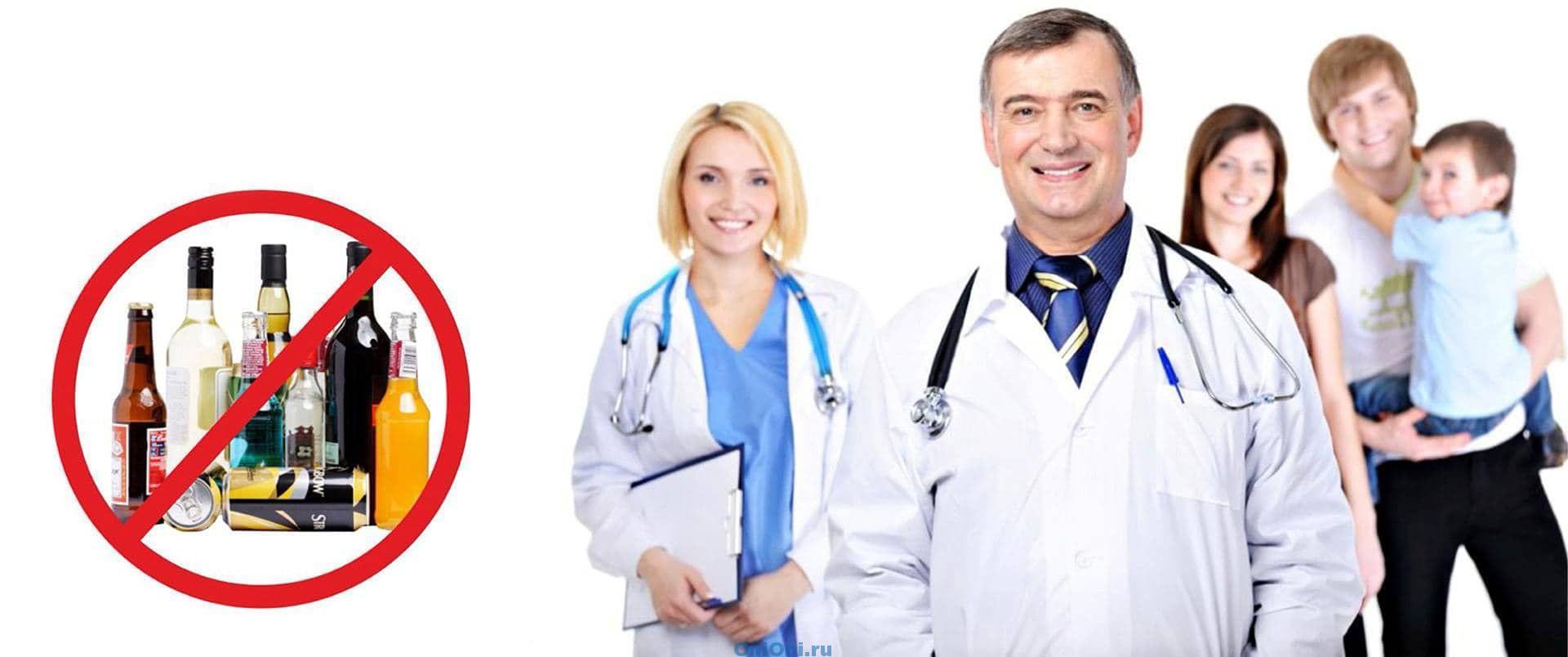 медики персонал